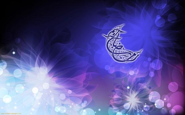 Merawat Ramadan