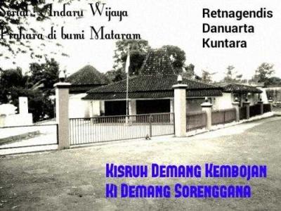 Serial: Andaru Wijaya [55]