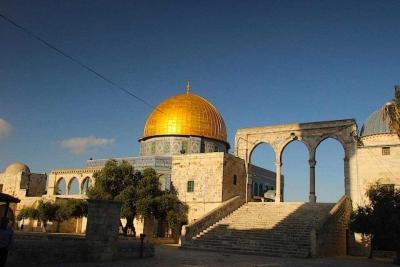Puisi   Surat dari Jerusalem