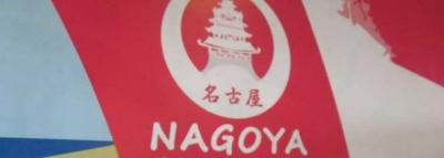 Road to Nagoya, Road to Success