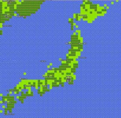 Jepang dalam 8-bit