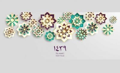 Kenapa Peristiwa Hijrah Dijadikan Awal Penghitungan Tahun Islam?