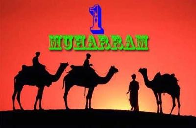 Puisi | Muharram