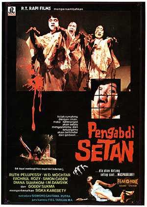 [Resensi Film] Pengabdi Setan (1980); Pengabdi Setan Kok