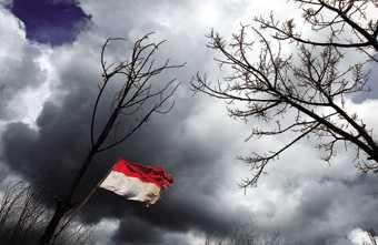 Indonesiaku Kini
