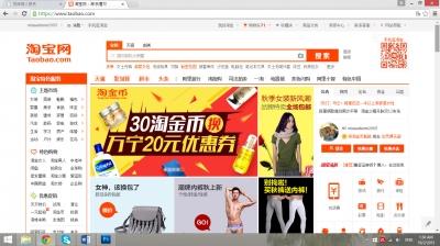Taobao, Toko Online Favorit Belanja Masyarakat Tiongkok