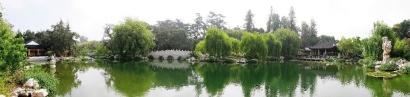 Kebon Suzhou Jiplakan Los Angeles