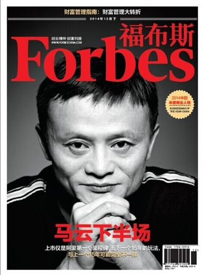 Anak Muda, Masih Takut untuk Terjun ke Startup? Simak Apa Kata Jack Ma Berikut Ini!