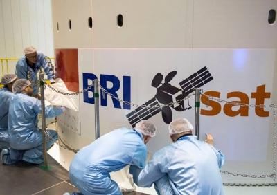 Kenalan dengan Satelit Perbankan Pertama di Dunia Milik BRI