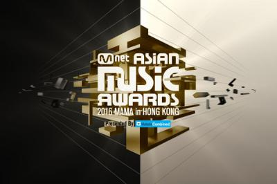 YG Family Not Attending MAMA 2016 Amidst Chaos