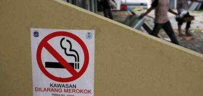 Menilik Kebijakan Kawasan Tanpa Rokok Hari Ini