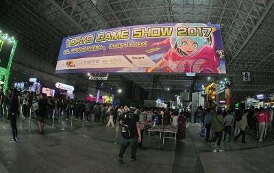 Menengok Kemeriahan Tokyo Game Show 2017