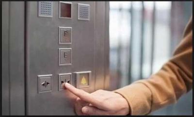 """Apakah Lift Kita Sudah """"Aksesibel"""" bagi Penyandang Disabilitas?"""