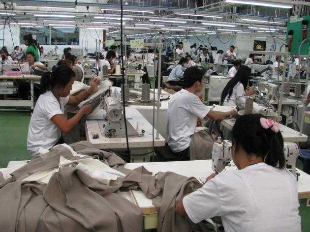 Industri dan Perindustrian