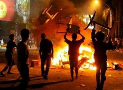 Hari Gini Masih Demo Anarkis (Mahasiswa)?