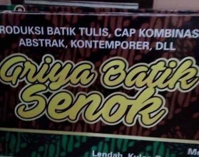 Griya Batik