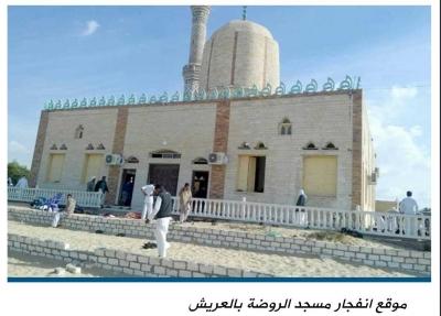 Bom Meledak Saat Sholat Jumat di Mesir, 184 Orang Tewas