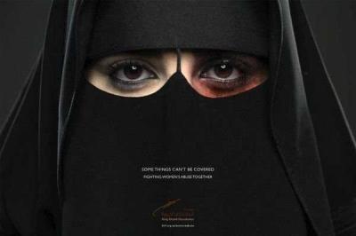 Analisis Semiotika Poster Iklan Layanan Masyarakat: Komunikasi Kesehatan