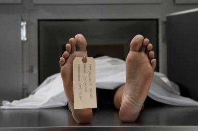 Yang Kutakutkan tentang Kematian