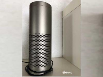 Kemajuan Alexa untuk Mempermudah Aktivitas Rumah Tangga