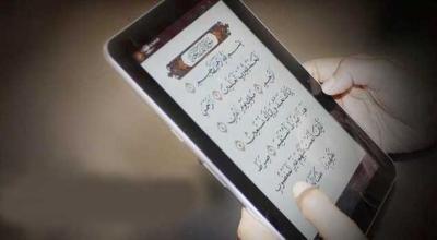 Al Quran, Apakah Kesucian-Mu (akan) Dilesap Digitalisasi?