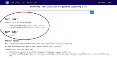 Mencintai Bahasa Indonesia, Mengakrabi KBBI
