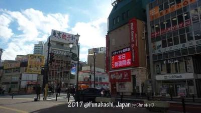 Funabashi,