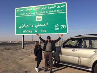 Memeringati Perang Teluk ke Perbatasan Kuwait-Irak