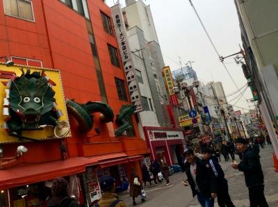 Jangan Kalap di Namba Osaka