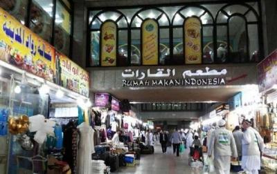Kuliner Indonesia Kesohor di Negeri Petro Dollar