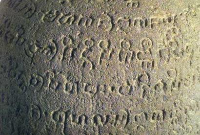 Seminar Nasional Epigrafi Digelar oleh Departemen Arkeologi UGM Tahun Ini