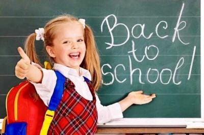 Ayo Sekolah, Karena Kelak Akan Mengerti Maknanya Jadi Orang Tua