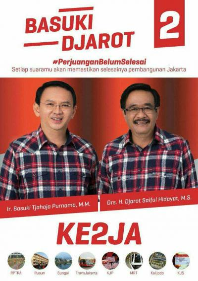 Analisis Semiotika Poster Kampanye Cagub & Cawagub Gubernur DKI Jakarta Basuki-Djarot