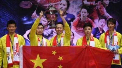 China Butuh 6 Tahun Juara Piala Thomas, Indonesia Kapan?