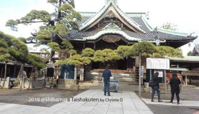 Wisata Religi di Shibamata Taishakuten Temple yang Tersembunyi