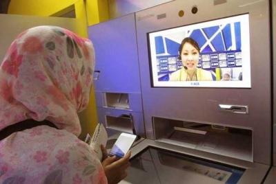 Dari KYC Menjadi E-KYC, Singapura Memimpin, Bagaimana dengan Indonesia?