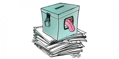 Membuat Pemilu yang Ramah Lingkungan