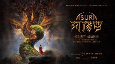 Kegagalan Asura, Kegagalan Industri Film Tiongkok?