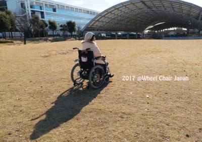 Perlakuan Jepang untuk Kursi Roda sebagai