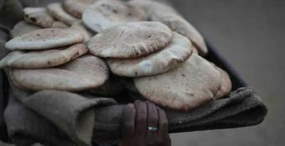 Penemuan Roti Tertua di Dunia di Yordania