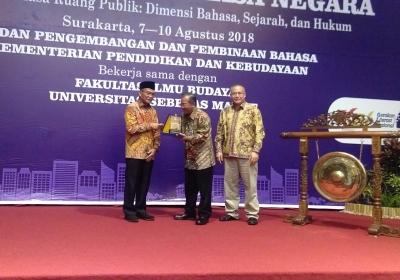 Deklarasi Pengutamaan Bahasa Negara di Ruang Publik