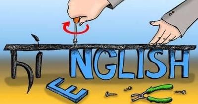 Bahasa Indonesia Menjadi