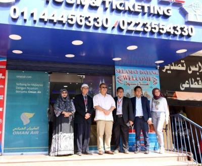 Dubes Helmy Fauzy Kunjungi Kantor MAK Travel
