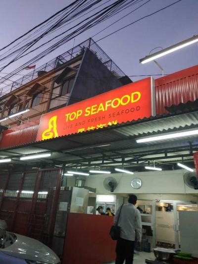 Ramai-ramai Santap Nikmat TOP Seafood Pluit