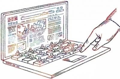 Jurnalisme Masa Depan, Kuratif dan Kolaboratif