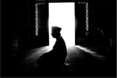 Alim-Ulama dan Allamah