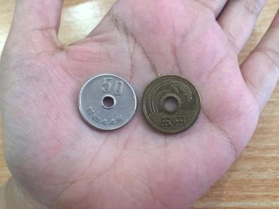 Misteri Koin 55 Yen