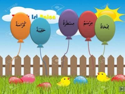Cakap Berbahasa Arab dalam Usia Dini, Kenapa Tidak?
