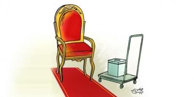 Bagaimana Seorang Caleg Ditetapkan Sebagai Anggota DPR?
