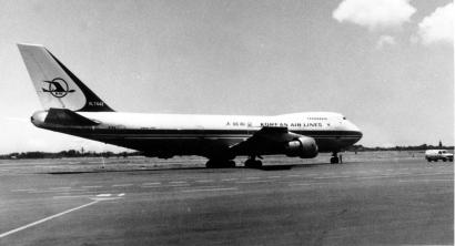 Korean Air Lines 007, Hancurnya Sang Ratu Angkasa di Tangan Sukhoi